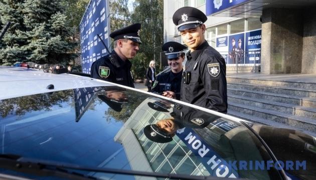 У Львові нова поліція