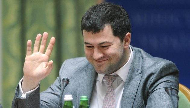 Government dismisses suspended State Fiscal Service head Nasirov