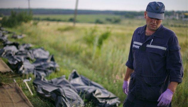 Клімкін закликає домогтися всім світом правосуддя над винними у трагедії MH17