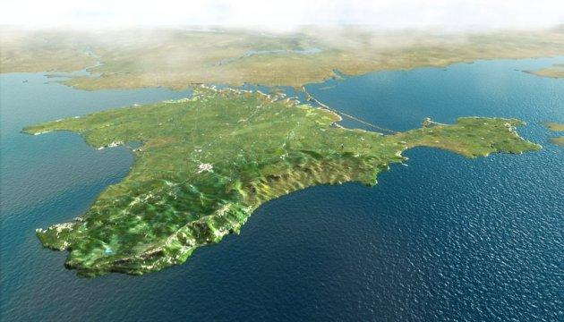 Для деокупації Криму потрібні можливості держав-друзів України - експерт