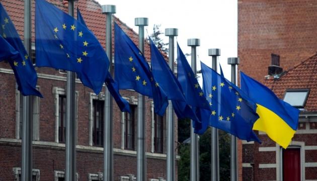 Україна та ЄС підпишуть угоду про приєднання до програми