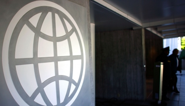 Ukraine joins World Bank's program on government debt and risk management