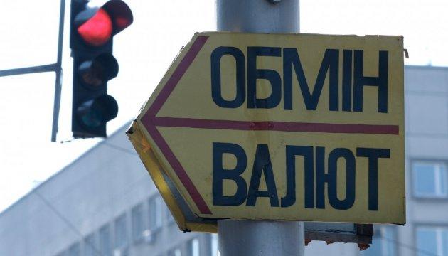 Українцям немає сенсу купувати валюту
