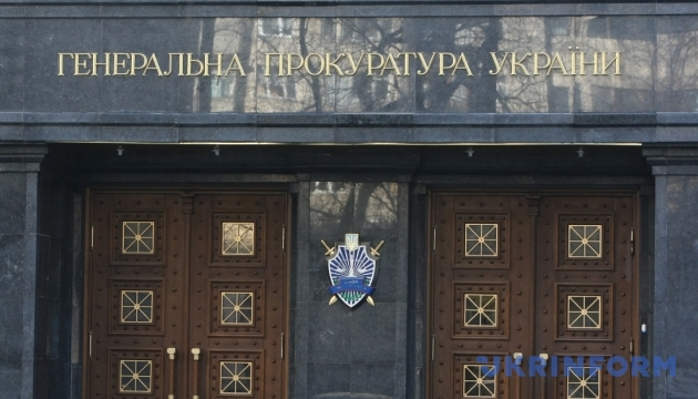Убийство Вороненкова: сын Тюрина судится с ГПУ