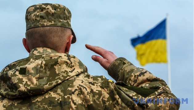 В Ірландії до Дня захисника України відбудуться історична виставка і книжковий ярмарок