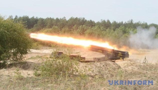 Львівські комплектуючі будуть використовуватись у системах залпового вогню