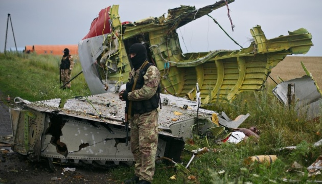 Names of those responsible for MH17 crash to be revealed by early 2018
