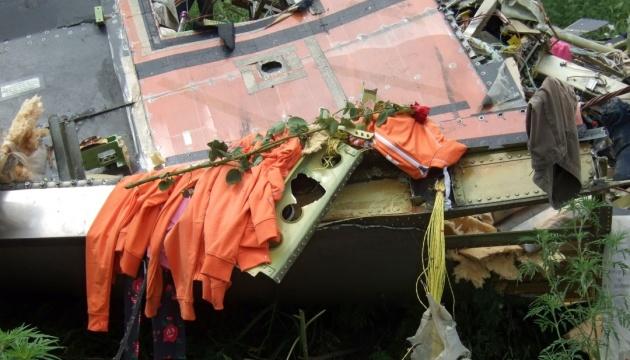 Justizminister: In Situation mit MH-17 hat die Ukraine keine einzige Direktive verletzt