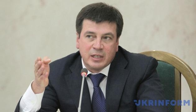 Реформу енергоефективності гальмує відсутність потрібних законів - Зубко