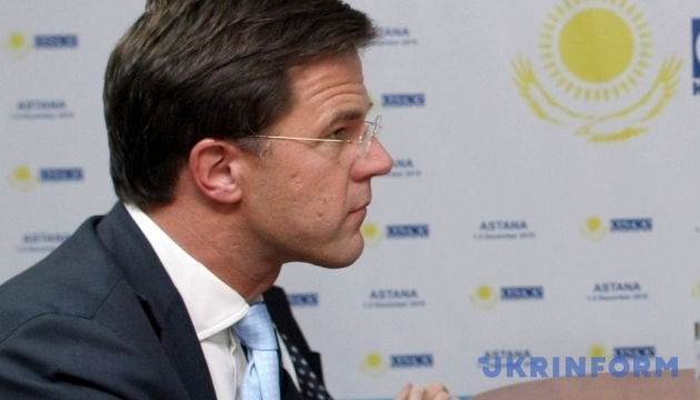 Decision on association with Ukraine to be made late June – Rutte