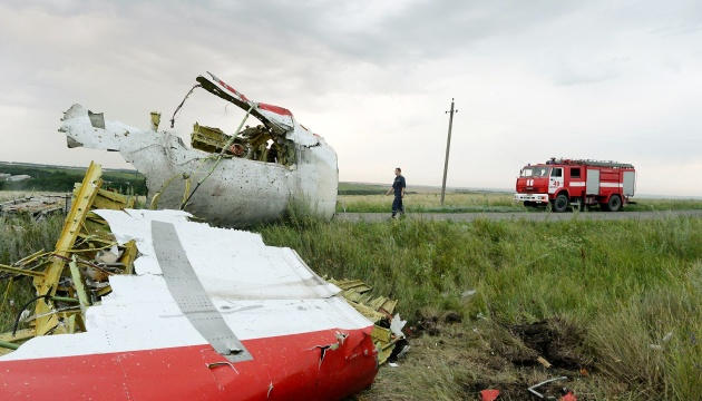 U.S. on JIT's findings: It is time for Russia to account for MH17