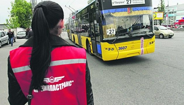 Київпастранс та поліція перевірятимуть проїзні квитки та пільгові документи