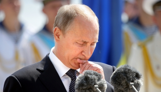 Von glücklicher Zukunft soll Putin nicht träumen - WSJ