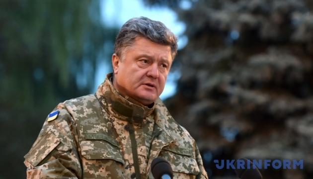 Порошенко: Нам удалось остановить войну на востоке