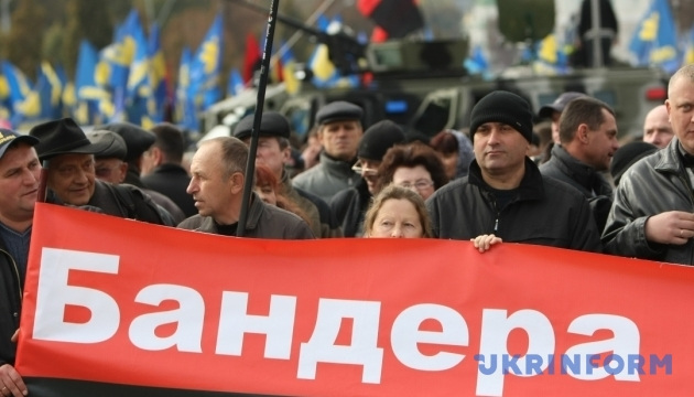 У Києві збираються учасники Маршу УПА