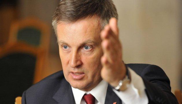 Докази, яких хоче Шокін, лежать на Банковій - Наливайченко