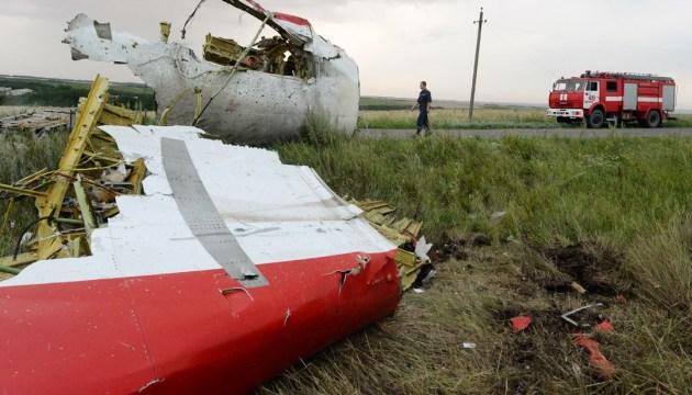 Следствие по МН17 приведет к многомиллионным искам к РФ - Соловей
