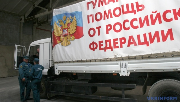 Russia sends 77th 'humanitarian convoy' to occupied Donbas