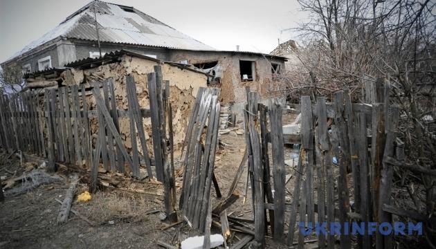Терористи перебили газогін на Луганщині