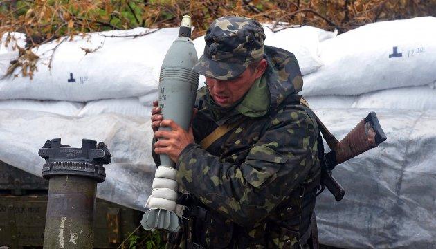 АТО: бойовики обстріляли Зайцеве зі 120-мм мінометів