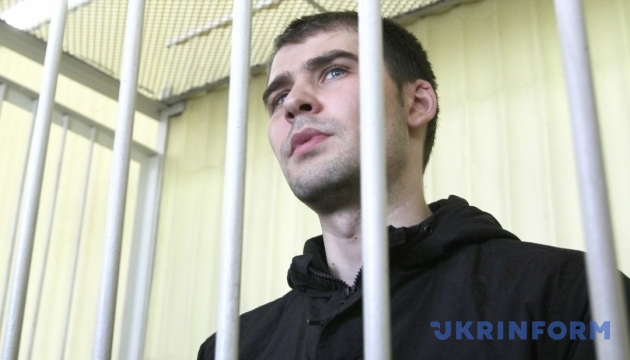 Справа Костенка: суд РФ відмовив у касації