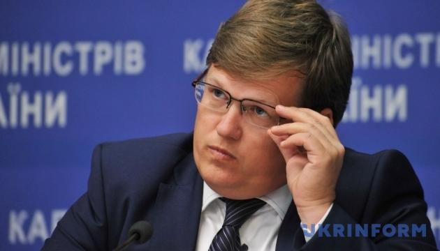 Розенко обіцяє остаточний варіант пенсійної реформи за один-два місяці