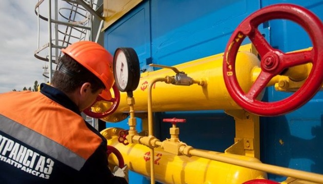 Ukrtransgaz: Ukraine increases gas imports from Hungary by 60%