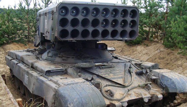 Britain requests Russia to explain presence of Buratino rocket launcher in Donbas