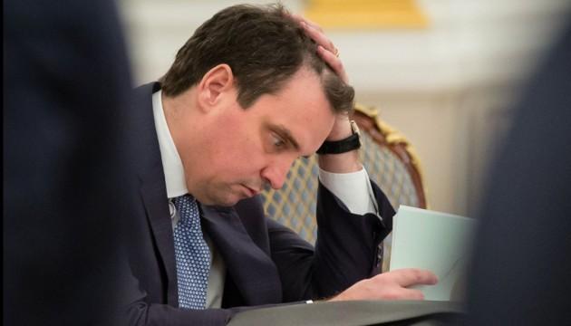 Абромавичус подсчитал потери компаний от российского эмбарго