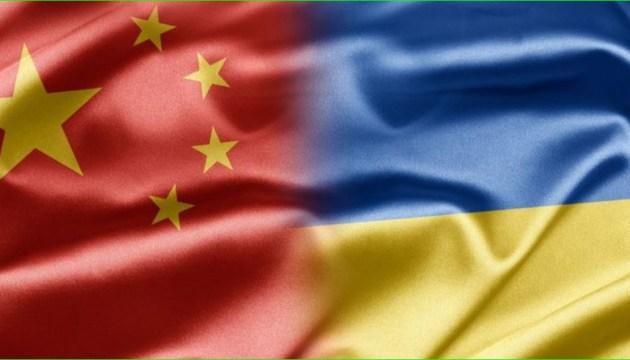 Китай передал МИДу Украины оборудование на $100 тысяч