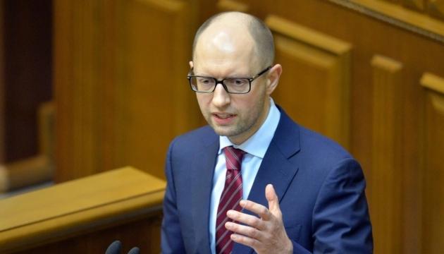 Яценюк сподівається, що Рада завтра проголосує безвізові закони