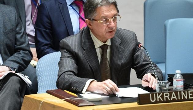 Экс-представитель Украины в ООН перешел на работу в Йельский университет