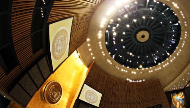 Кримське питання: Радбез ООН збереться у форматі Арріа