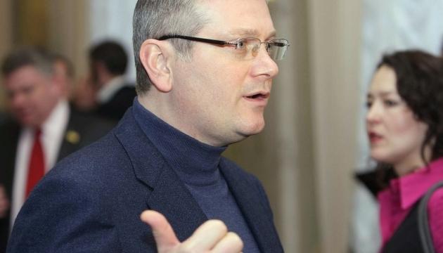 Вілкула позбавили звання почесного громадянина Дніпропетровська