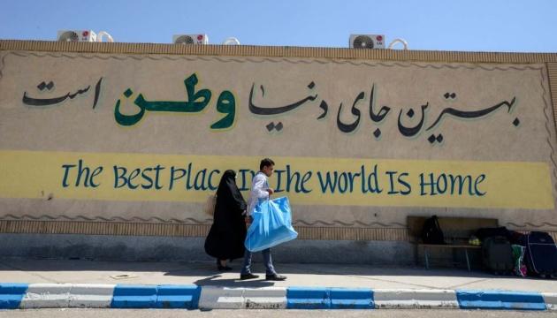 Афганістан закрив кордони з Іраном через коронавірус
