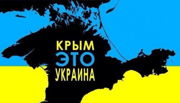 На японських журналістів завели справу - за зйомки у Криму