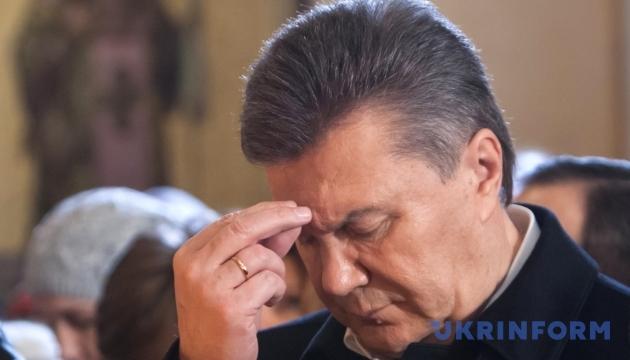 Суд призначив відеодопит Януковича на п'ятницю