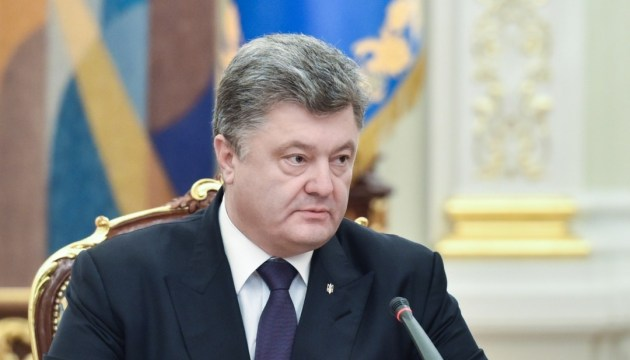 President: Ukraine will not leave path of reforms