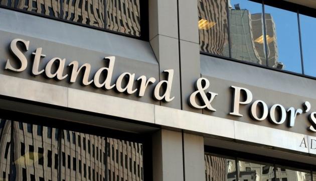 S&P подтвердило рейтинги Украины на уровне