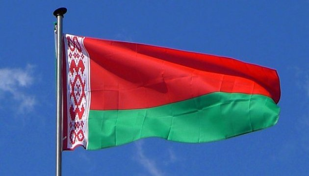 Made in Belarus exhibition to be held in Kyiv in April