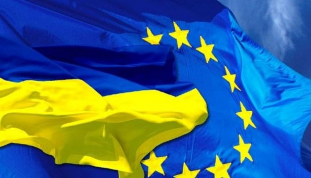 EU to assist Ukraine in reforming public administration