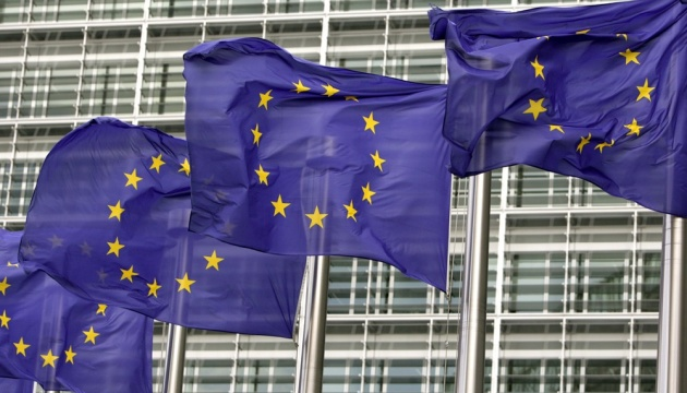 EU comments on law on Donbas reintegration