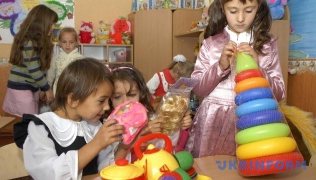 На Сумщині додатково створили понад 200 навчальних місць для дошкільнят