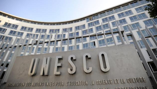 У Парижі сьогодні відкриється сесія Генеральної конференції ЮНЕСКО