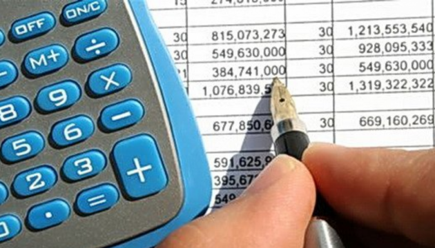 Luhansk region contributes UAH 2.527 bln in tax payments to consolidated state budget