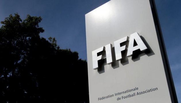 Ukraine climbs to 27th place in FIFA rating
