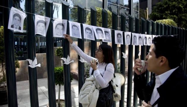 У Мексиці вбили очільницю групи з 600 сімей, що шукають зниклих родичів