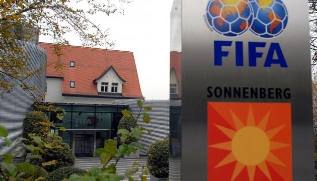 ФИФА не будет переносить выборы президента
