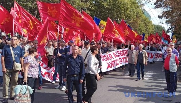 Соціалісти і комуністи Молдови ініціюють вотум недовіри уряду