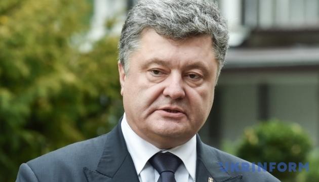 Doing Business-2016: Порошенко прогнозирует Украине плюс 10 позиций